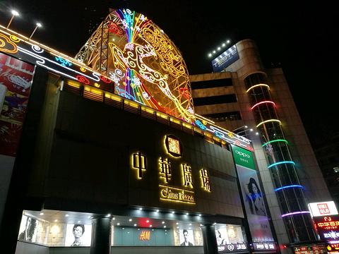 中华广场旅游景点攻略图