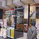 金装炖奶佬餐厅(大围店)