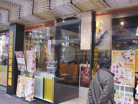 金装炖奶佬餐厅(大围店)旅游景点攻略图