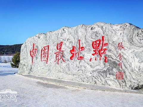 乌苏里浅滩旅游景点图片