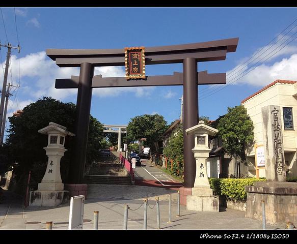 """""""【官网】http://www.okina..._波上宫""""的评论图片"""