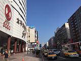 太平洋SOGO百货(复兴馆店)