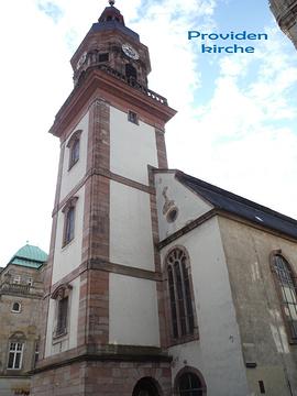 Providenzkirche旅游景点攻略图