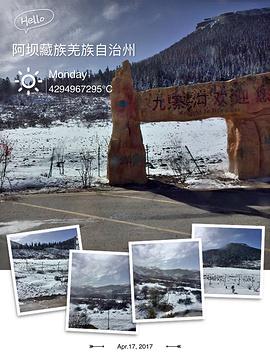 漳扎镇旅游景点攻略图