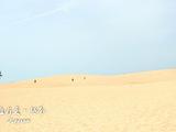 白沙旅游景点攻略图片