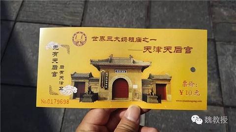 天后宫(民俗博物馆)旅游景点攻略图