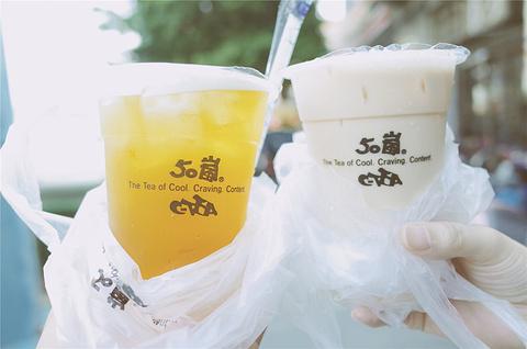 50岚绿茶连锁专卖店