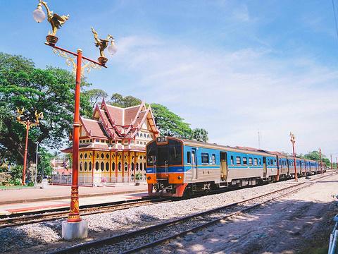 华欣火车站旅游景点图片