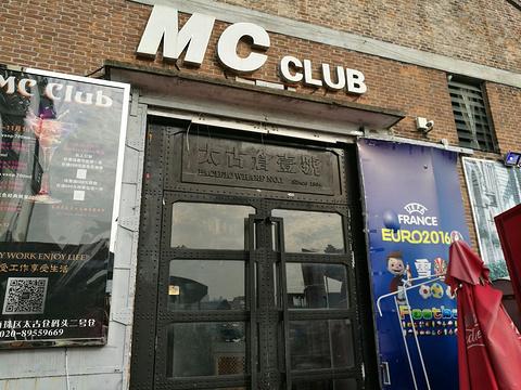 MC CLUB