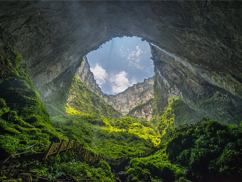 小寨天坑风景区旅游景点图片
