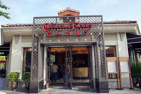 芝乐坊餐厅(迪士尼小镇店)