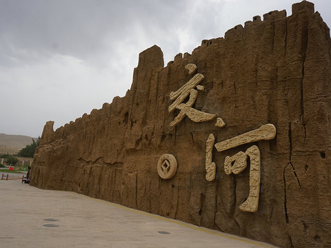 交河故城旅游景点图片