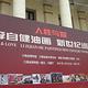 云南省博物馆旧馆