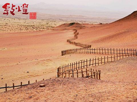 阳关遗址旅游景点图片