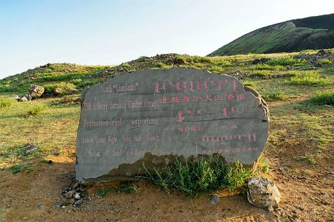 乌兰哈达火山地质公园旅游景点攻略图