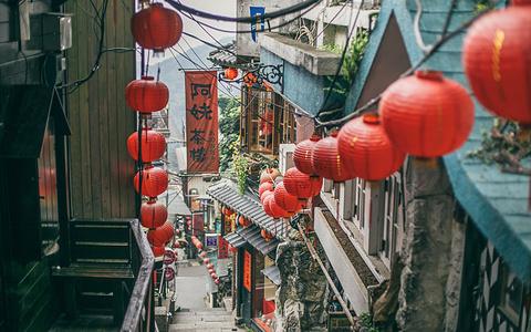 九份老街旅游图片
