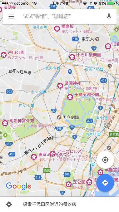 31f7028424 一个人的跳岛行濑户内海的惊喜(上篇)-广岛旅游攻略-游记-去哪儿攻略