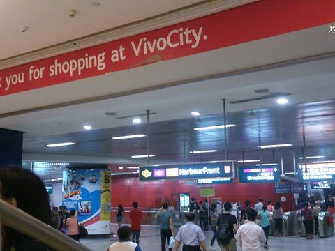 Food Republic(VivoCity)旅游景点图片