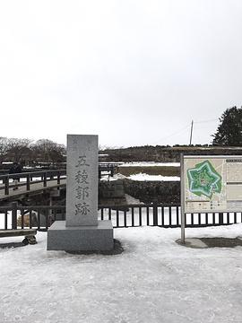 五稜郭公园旅游景点攻略图