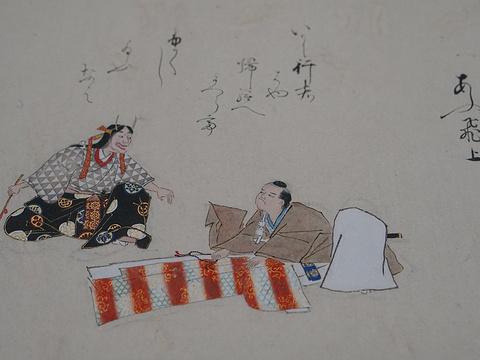 江户东京博物馆旅游景点图片