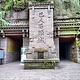 神龙山巴人古堡