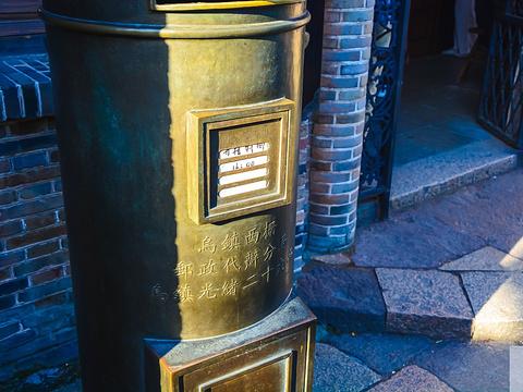 老邮局旅游景点图片