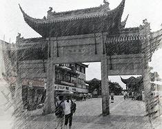 苏州甪直古镇1日游