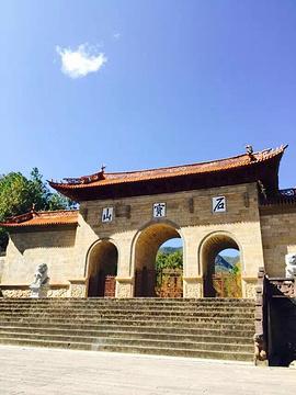 剑川石宝山旅游景点攻略图