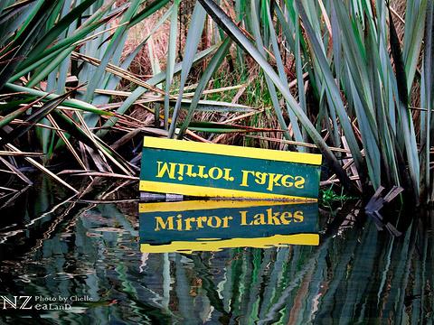 Mirror Lakes旅游景点图片