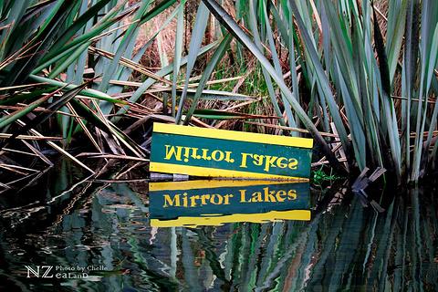 Mirror Lakes旅游景点攻略图