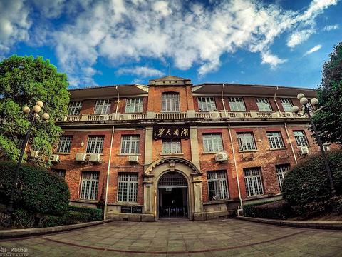 湖南大学旅游景点图片