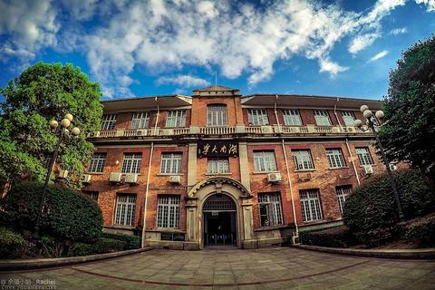 湖南大学的图片