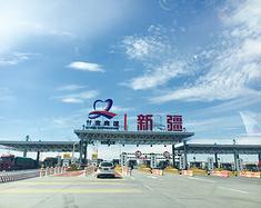 2017年暑假中国西北自驾之旅(新疆,青海,甘肃)上篇