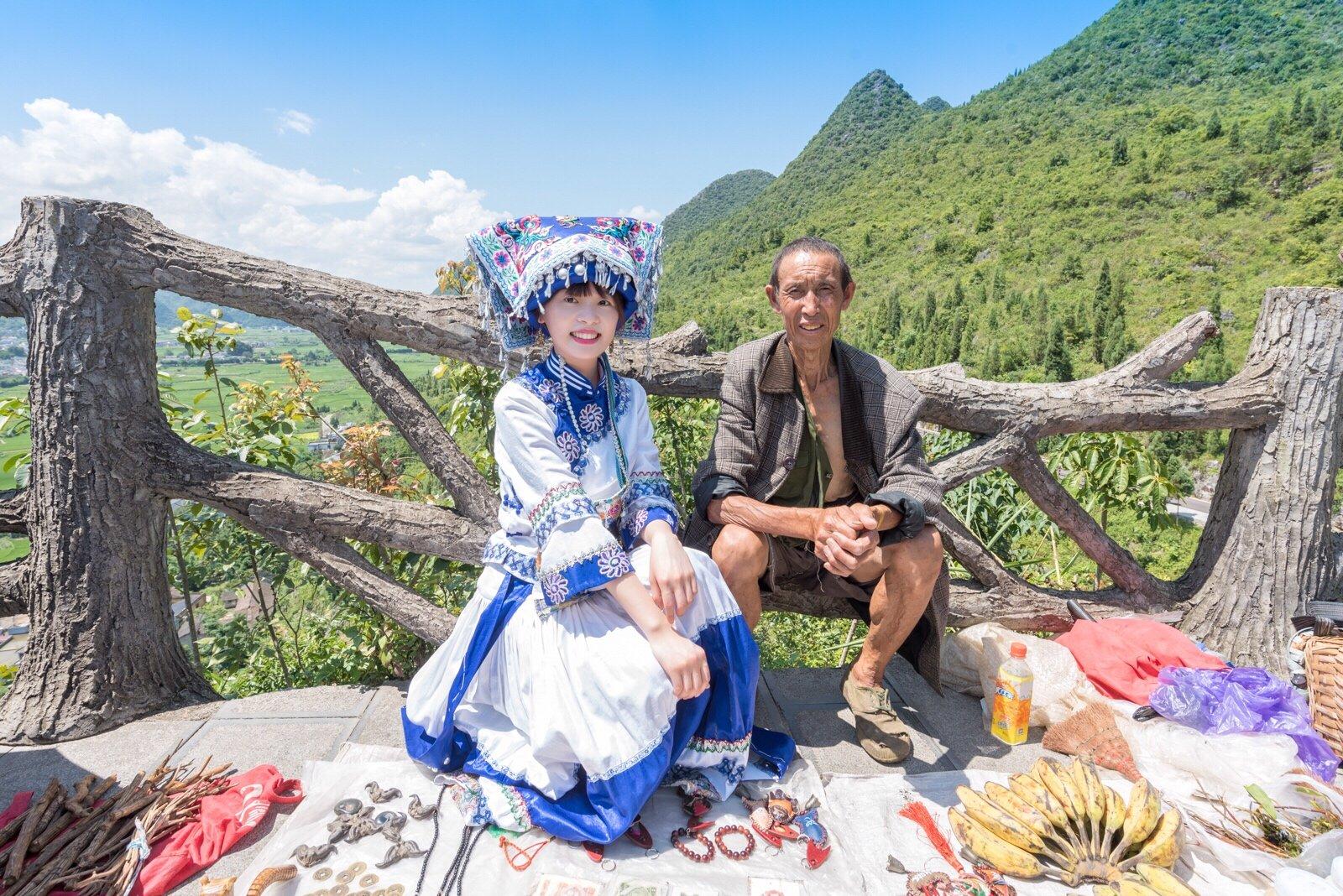在多彩贵州,遇上最炫民族风
