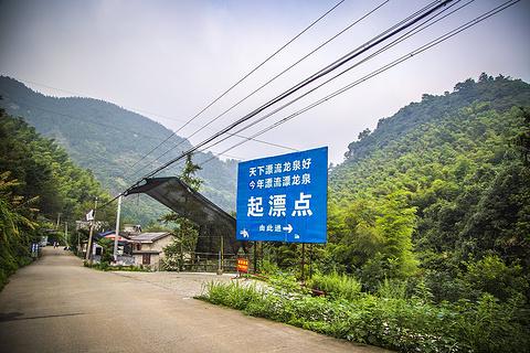 沩山风景名胜区旅游景点攻略图