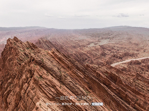 天山神秘大峡谷旅游景点图片