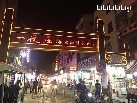一夜埕海产品特色街旅游景点攻略图
