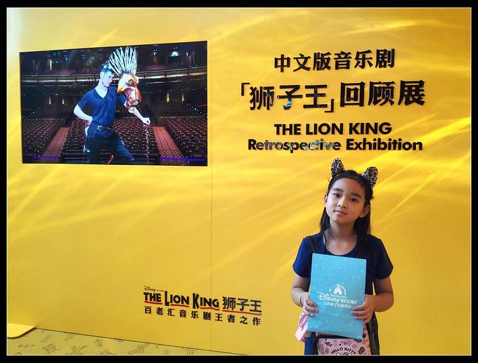 《狮子王》音乐剧图片