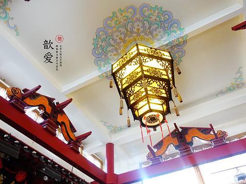 老城小梨园(博物馆店)旅游景点图片