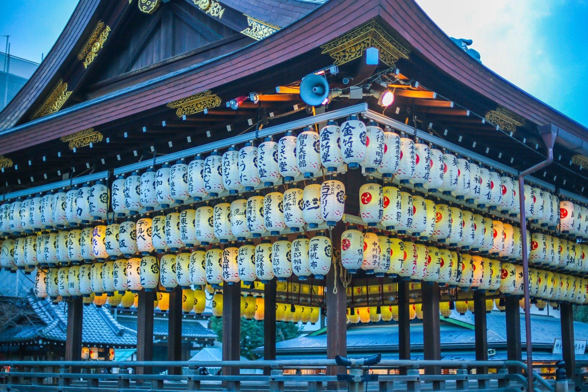 京都古街1日线路