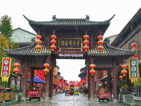 青木川古镇的图片