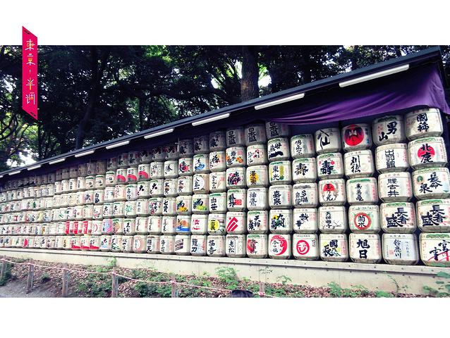好看的日文符号_2020东京绿化确实做得不错,很多面积颇大的公园,是令人放松的 ...
