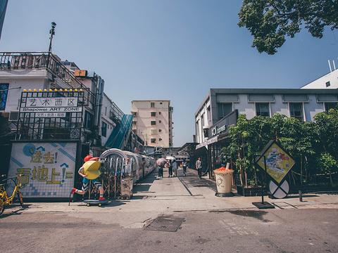 沙坡尾艺术西区旅游景点图片