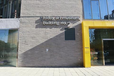 今日美术馆旅游景点攻略图