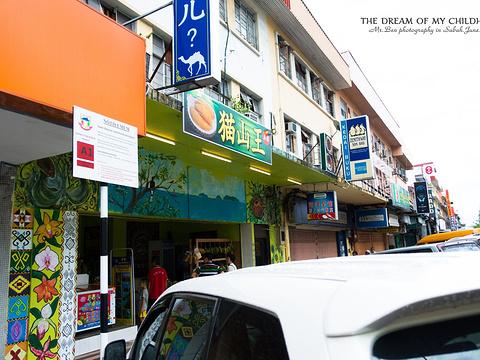 old town white coffee旅游景点图片