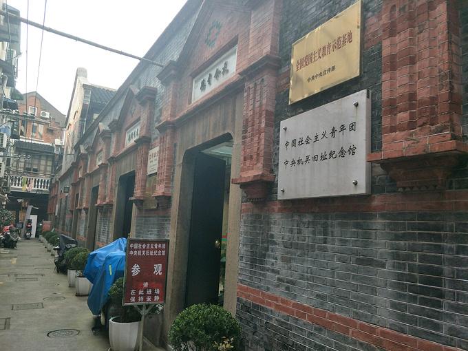 中国社会主义青年团中央机关旧址纪念馆图片