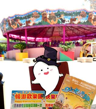 观音山梦幻世界乐园旅游景点攻略图