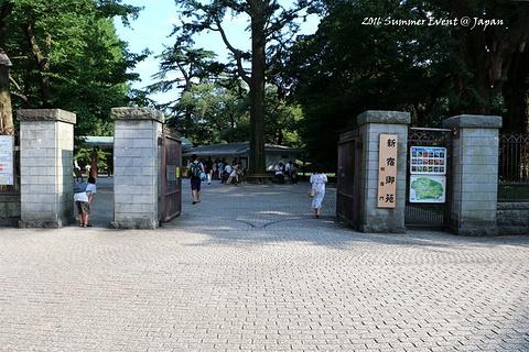 新宿御苑旅游景点攻略图