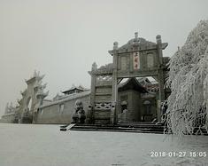 KK南岳衡山行