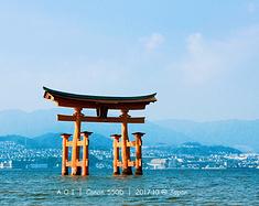 【日本 ● 秋 ●鸟取-岛根-广岛-冈山】一生一次离神最近的山阴山阳之旅
